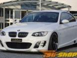 Обвес Kerscher по кругу на BMW E92