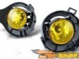 Противотуманные фонари для NISSAN PATHFINDER 05-08 стандартный Жёлтый
