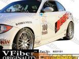 Пороги на BMW E82 08-09 VFiber