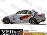 Аэродинамический Обвес для BMW (E82) 08-09 VFiber