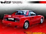Пороги на Toyota MR2 1985-1989 Techno R