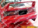 Задний бампер на Toyota Supra 1986-1992 Demon