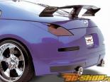 Задний бампер для Nissan 350z 2003-2004 Z-Spec