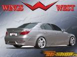 Накладка на задний бампер для BMW 5 2004-2008 VIP