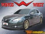 Пороги для Mazda 3 2004-2008 VIP Полиуретан Левый