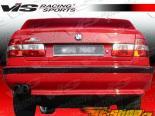 Аэродинамический Обвес на BMW 5 1988-1996 A Tech
