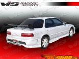 Пороги на Acura Integra 1990-1993 Xtreme