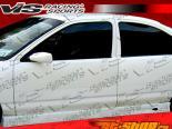 Пороги Ballistix на Honda Accord 1990-1993