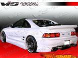 Пороги для Toyota MR2 1990-1995 Blaze