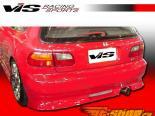 Аэродинамический Обвес для Honda Civic 1992-1995 VSP