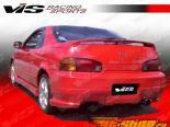 Аэродинамический Обвес для Toyota Paseo 1992-1995 J Speed