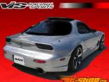Пороги для Mazda RX7 1993-1996 R Speed