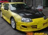 Аэродинамический Обвес для Toyota Supra 1993-1998 Xtreme GT