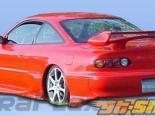 Пороги Vader для Mazda Mx-6 1993-1997