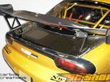 Карбоновый багажник для Mazda RX-7 93-97 стандартный
