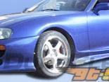 Пороги на Toyota Supra 93-98 Vader Duraflex