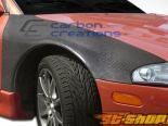 Крылья на Mitsubishi Eclipse 95-99 стандартный Карбон