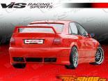 Пороги на Audi A4 1996-2001 R Tech
