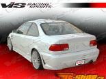 Пороги для Honda Civic 1996-2000 TSC 3
