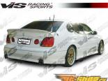 Обвес по кругу для Lexus GS 300/400 1998-2005 VIP