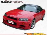 1999-2004 Nissan Skyline R34 GTT To R34 GTR  Конверсия обвес по кругу
