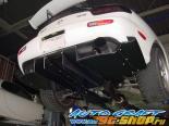 Auto Craft задний Under | диффузор 01 Mazda RX-7 FD3S 93-02