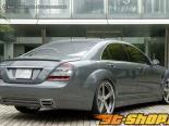 Auto Couture задний garnish|задний решетка 01 Mercedes-Benz S-Class W221 06-13