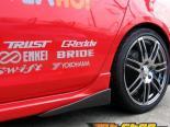 RE Amemiya FRP Side Step Protector Mazdaspeed 3 BK 07-09