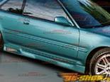 Пороги для Acura Integra 1990-1993 Revolution