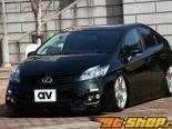 AimGain Hyper LED daytime light Toyota Prius 10-13