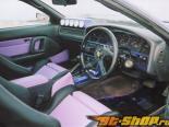 Aerocraft Kaze Shift Boots|Hand тормозной boots 01 Toyota Supra 86-92