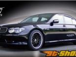 Alpha Project Side Step 01 BMW 7-Series E65|66 02-09