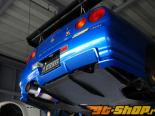 Amuse 80mm Extras Титан выхлоп Nissan Skyline GT-R R32 89-94