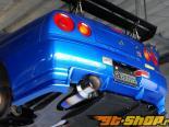 Amuse 90mm R1000 Титан выхлоп Nissan Skyline GT-R R32 89-94