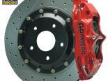 AP Тормозная система передний  Красный 03-07 350z / G35 4-поршневые 2pc 13