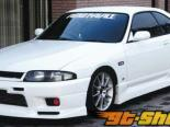 Aero Palece Side Step 02 Type A Nissan Skyline R33 Coupe Including GT-R 95-98
