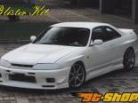 Aero Palece задний крылья 02 Nissan Skyline R33 Coupe Including GT-R 95-98