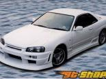 Aero Palece Side Step 01 Nissan Skyline R34 Coupe Including GT-R 99-01