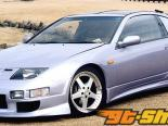 Aero Palece Side Step 01 Nissan 300ZX Z32 90-96