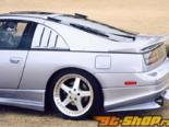 Aero Palece Side Looper 01 Nissan 300ZX Z32 90-96