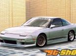 Aero Palece Side Step 02 Nissan 240SX S13 89-94