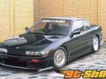 Aero Palece Side Step 01 Nissan 240SX S13 89-94