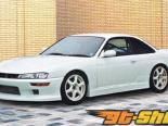 Aero Palece Side Step 05 Nissan 240SX S14 95-98
