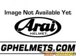 Arai RX-Q DDL Duct 4 Vent серебристый Frost