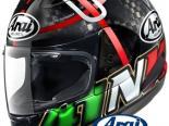 Arai Corsair-V Race Карбон Haga Monza Шлем