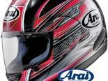 Arai Profile Trident Красный Шлем Xl