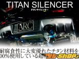 ARC Титан Muffler 01 Type C Nissan Skyline GT-R R34 99-02