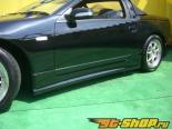 Auto Real Side Step 02 Nissan 300ZX 90-96