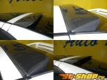 Auto Real Крыши Спойлер   Hatch Спойлер 02 - Карбон - Nissan 300ZX 90-96