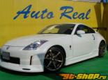 Auto Real Side Step 01 Nissan 350Z 03-08